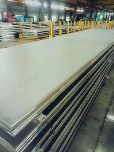 China 316L Stainless Steel Plate DIN1.4404 Metal Plate Laser Cutting and Bending on sale