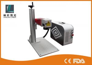 China IPG Color Laser Marking Machine 50 Watt Lifting Type With Galvanometer Head on sale