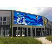 P12.8/P6.4/P5.33 full color outdoor advertising led display / 12.8mm/P6.4mm/P5.33mm pixel pitch outdoor led video wall