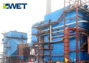 China 6T Flue Type Waste Heat Boiler Medium Temperature Separating For Coal Gasification Power Plant on sale