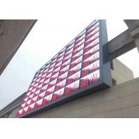 P4 high brightness outdoor full color led display  big commercial electronic board
