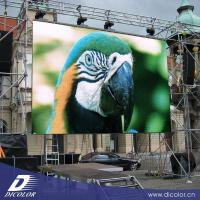 Dicolor P10.66 outdoor SMD High brightness hanging beam LED display