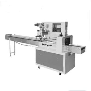China Easy Operation full automatic cake bread food packaging machine price on sale