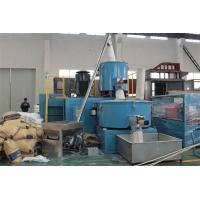 ABB Inverter Type Plastic Mixer Machine PVC / PE / PP Heating Cooling Mixer
