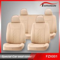 2013 hot sell PVC car seat cover for Toyota