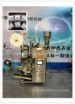 China Filter paper green tea packaging machine high quality wholesale