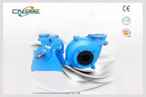 China Rubber Lined Slurry Pumps on Duty in a Copper Concentrating Plant Pumping on sale