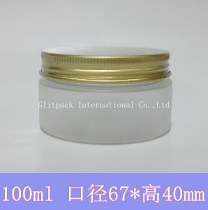China 100ml Acid Etch Golden Aluminum Jar PET Bottle  Plastic Container Aluminum Packaging Can on sale