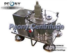 Quality Stainless Steel Batch Top Discharge /  Bag Lifting Basket Pharmaceutical Centrifuge With Adjustable Speed for sale