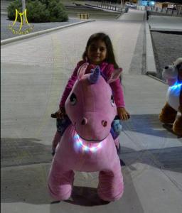 China Hansel plush electric kids entertainment equipment animal ride for kids on sale