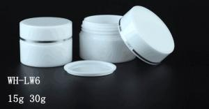 Quality 15g 30g PP Jar, jars for cosmetics,plastic opaque jar, China supplier of cosmetic packag for sale