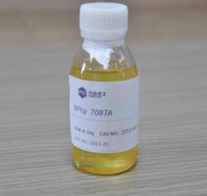 China CAS No.25722-66-1 Cyanate Ester Resin , (1-methylethylidene)di-4,1-Phenylene Ester on sale