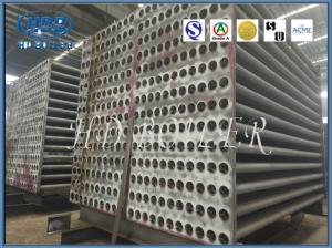 China Boiler Air Preheater For Heat Exchange , Air Preheater In Thermal Power Plant on sale