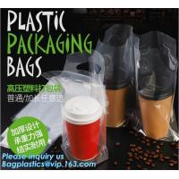 China CUP CARRIER BAG, CARRY BAG, VEST BAG8oz/12oz/16oz Corrugated paper coffee cup/Insulated paper cups/Triple wall paper cup on sale
