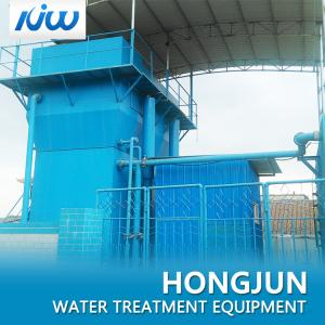 China Seawater Desalination River Water Treatment Plant Easy Operation 5700*3200*6300mm on sale