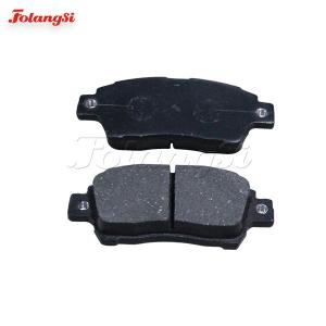 China Folangsi Forklift Parts Brake Shoe used for FBR10~30-75 with OEM 70000-29620,B0000-19240-03 on sale