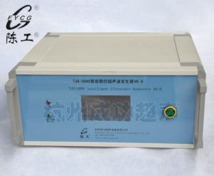 China ≤ 85%RH High Power Ultrasonic Generator For Cleaning Tank 500 – 30000 pF on sale