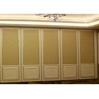 Banquet Hall Acoustic Movable Portable Room Divider Partition Panel by Folding and Moving