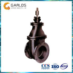 China SZ45T Non rising stem gate valve on sale