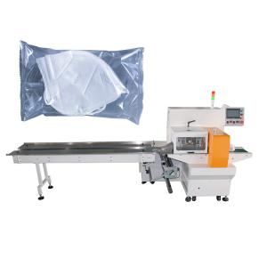China OPP PE Copper Sheet Pillow Pouch Packaging Machine on sale