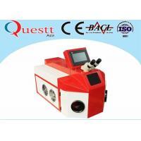 China Gold Silver Jewelry Laser Welding Machine 150W 80J 10X Microscope on sale