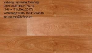 China Best price 7mm laminate flooring on sale