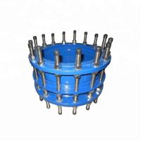 China China iso2531 Ductile Iron Pipe Fittings Dismantling Joint on sale