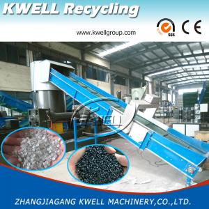 China Factory Sale Film Bag Sheet Granulator, Compactor for PE/PP/PA/PC/ABS on sale