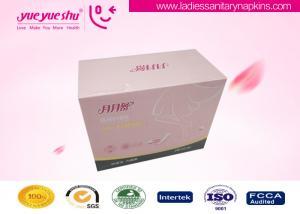 China Non Side Leakage Healthy Sanitary Napkins , Night Use Feminine Hygiene Maxi Pads on sale