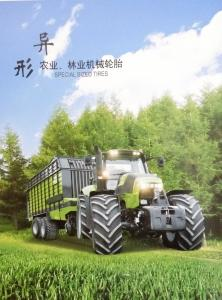 China SPECIAL SIZED TIRED Farm Implement and Agricultural tractor tire 8.3-32 8.3-36 9.5-32 9.5-36 11.2-38 on sale