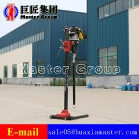 China BXZ-2L Backpack Portable Hand-Held Diamond Core Drilling Rig For Sale on sale