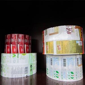 China La douille biodégradable de rétrécissement marque l'enveloppe de Shink imprimée par coutume pour l'emballage de bouteille de thé noir on sale