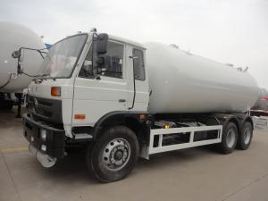 China 20,000L bulk cookin gas propane tank delivery truck for sale, lpg gas delivery truck on sale