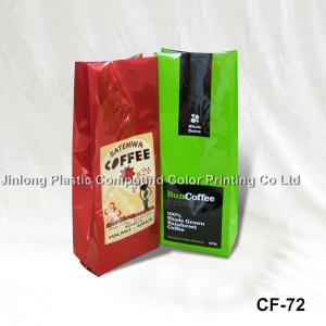 China Red / Green Side Sealed Coffee Packaging Bags 200g With One-Way Degassing Valve supplier