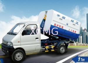China Custom Special Purpose Vehicles 1ton Container Garbage Truck XZJ5030ZXXA4 on sale