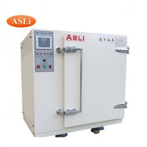 China 72L Industrial And Laboratory Hot Air Drying Oven Electric Power Source Hot Air Circulation Oven on sale
