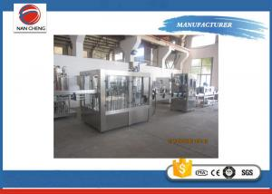 China Soft Drink /  Carbonated Drinks Filling Machine 9.5KW Large Capacity Adjustable Speed on sale