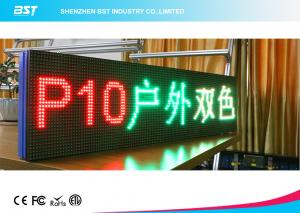 China Outdoor RG Dual Color LED Moving Message Display P10 LED Moving Sign on sale