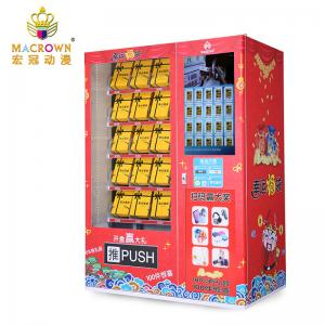 China 2019 New Chinese Type Coin Operated Game Machine / Gifts Lucky Box Auto Vending Machine on sale