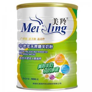 China Fresh Sugar Free High Calcium 800g Elderly Milk Powder on sale