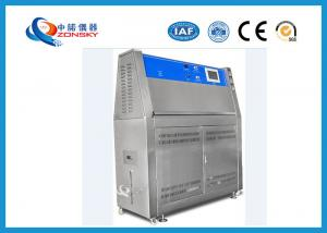 China Stainless Steel UV Light Test Chamber 45%~70%R.H Humidity Range ASTM D 4329 on sale
