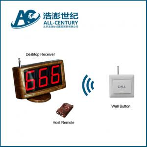 China wireless service electronic paging system, nurse call system on sale