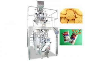 China 220V / 380V Cookies Food Pouch Packaging Machines / Food Packaging Equipment on sale
