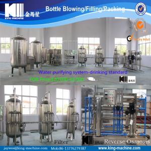 China Low price water filter system manufacturer on sale