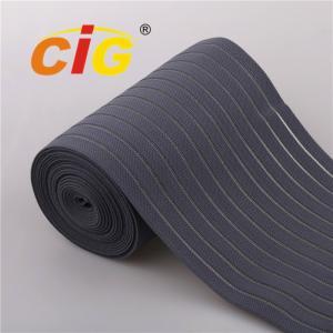 China Eco Friendly Custom Woven Elastic Belt Garments Accessories Elastic Band on sale