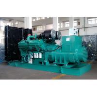 500kva to 1500kva cummins engine waste oil electric generator