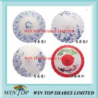 Chinese lucky tree craft paper parasol