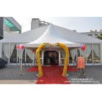 500 seater second hand wedding party tent