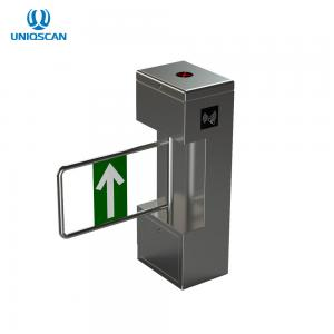 China High Speed Automatic Single Pole Swing Barrier Gate on sale