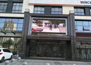 China Large full color P5  Outside Waterproof Led Billboards 192mm * 192mm Module for fixing usage on sale